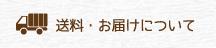 騾∵侭繝サ縺雁ア翫¢縺ォ縺、縺�縺ヲ