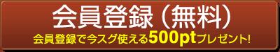 馬刺し馬肉の通販専門店菅乃屋通販サイト本場熊本よりお取り寄せ